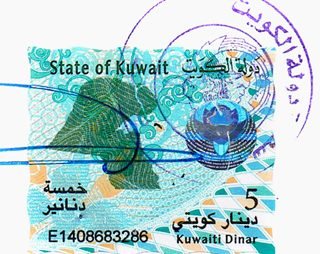 Agreement Attestation for Kuwait in Surendranagar, Agreement Legalization for Kuwait , Birth Certificate Attestation for Kuwait in Surendranagar, Birth Certificate legalization for Kuwait in Surendranagar, Board of Resolution Attestation for Kuwait in Surendranagar, certificate Attestation agent for Kuwait in Surendranagar, Certificate of Origin Attestation for Kuwait in Surendranagar, Certificate of Origin Legalization for Kuwait in Surendranagar, Commercial Document Attestation for Kuwait in Surendranagar, Commercial Document Legalization for Kuwait in Surendranagar, Degree certificate Attestation for Kuwait in Surendranagar, Degree Certificate legalization for Kuwait in Surendranagar, Birth certificate Attestation for Kuwait , Diploma Certificate Attestation for Kuwait in Surendranagar, Engineering Certificate Attestation for Kuwait , Experience Certificate Attestation for Kuwait in Surendranagar, Export documents Attestation for Kuwait in Surendranagar, Export documents Legalization for Kuwait in Surendranagar, Free Sale Certificate Attestation for Kuwait in Surendranagar, GMP Certificate Attestation for Kuwait in Surendranagar, HSC Certificate Attestation for Kuwait in Surendranagar, Invoice Attestation for Kuwait in Surendranagar, Invoice Legalization for Kuwait in Surendranagar, marriage certificate Attestation for Kuwait , Marriage Certificate Attestation for Kuwait in Surendranagar, Surendranagar issued Marriage Certificate legalization for Kuwait , Medical Certificate Attestation for Kuwait , NOC Affidavit Attestation for Kuwait in Surendranagar, Packing List Attestation for Kuwait in Surendranagar, Packing List Legalization for Kuwait in Surendranagar, PCC Attestation for Kuwait in Surendranagar, POA Attestation for Kuwait in Surendranagar, Police Clearance Certificate Attestation for Kuwait in Surendranagar, Power of Attorney Attestation for Kuwait in Surendranagar, Registration Certificate Attestation for Kuwait in Surendranagar, SSC certificate Attesta