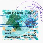 Kuwait Embassy/Consulate Attestation in Tapi
