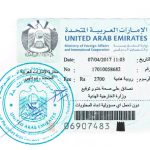Agreement Attestation for UAE in Panchmahal, Agreement Legalization for UAE , Birth Certificate Attestation for UAE in Panchmahal, Birth Certificate legalization for UAE in Panchmahal, Board of Resolution Attestation for UAE in Panchmahal, certificate Attestation agent for UAE in Panchmahal, Certificate of Origin Attestation for UAE in Panchmahal, Certificate of Origin Legalization for UAE in Panchmahal, Commercial Document Attestation for UAE in Panchmahal, Commercial Document Legalization for UAE in Panchmahal, Degree certificate Attestation for UAE in Panchmahal, Degree Certificate legalization for UAE in Panchmahal, Birth certificate Attestation for UAE , Diploma Certificate Attestation for UAE in Panchmahal, Engineering Certificate Attestation for UAE , Experience Certificate Attestation for UAE in Panchmahal, Export documents Attestation for UAE in Panchmahal, Export documents Legalization for UAE in Panchmahal, Free Sale Certificate Attestation for UAE in Panchmahal, GMP Certificate Attestation for UAE in Panchmahal, HSC Certificate Attestation for UAE in Panchmahal, Invoice Attestation for UAE in Panchmahal, Invoice Legalization for UAE in Panchmahal, marriage certificate Attestation for UAE , Marriage Certificate Attestation for UAE in Panchmahal, Panchmahal issued Marriage Certificate legalization for UAE , Medical Certificate Attestation for UAE , NOC Affidavit Attestation for UAE in Panchmahal, Packing List Attestation for UAE in Panchmahal, Packing List Legalization for UAE in Panchmahal, PCC Attestation for UAE in Panchmahal, POA Attestation for UAE in Panchmahal, Police Clearance Certificate Attestation for UAE in Panchmahal, Power of Attorney Attestation for UAE in Panchmahal, Registration Certificate Attestation for UAE in Panchmahal, SSC certificate Attestation for UAE in Panchmahal, Transfer Certificate Attestation for UAE