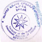 Agreement Attestation for Ethiopia in Narmada, Agreement Legalization for Ethiopia , Birth Certificate Attestation for Ethiopia in Narmada, Birth Certificate legalization for Ethiopia in Narmada, Board of Resolution Attestation for Ethiopia in Narmada, certificate Attestation agent for Ethiopia in Narmada, Certificate of Origin Attestation for Ethiopia in Narmada, Certificate of Origin Legalization for Ethiopia in Narmada, Commercial Document Attestation for Ethiopia in Narmada, Commercial Document Legalization for Ethiopia in Narmada, Degree certificate Attestation for Ethiopia in Narmada, Degree Certificate legalization for Ethiopia in Narmada, Birth certificate Attestation for Ethiopia , Diploma Certificate Attestation for Ethiopia in Narmada, Engineering Certificate Attestation for Ethiopia , Experience Certificate Attestation for Ethiopia in Narmada, Export documents Attestation for Ethiopia in Narmada, Export documents Legalization for Ethiopia in Narmada, Free Sale Certificate Attestation for Ethiopia in Narmada, GMP Certificate Attestation for Ethiopia in Narmada, HSC Certificate Attestation for Ethiopia in Narmada, Invoice Attestation for Ethiopia in Narmada, Invoice Legalization for Ethiopia in Narmada, marriage certificate Attestation for Ethiopia , Marriage Certificate Attestation for Ethiopia in Narmada, Narmada issued Marriage Certificate legalization for Ethiopia , Medical Certificate Attestation for Ethiopia , NOC Affidavit Attestation for Ethiopia in Narmada, Packing List Attestation for Ethiopia in Narmada, Packing List Legalization for Ethiopia in Narmada, PCC Attestation for Ethiopia in Narmada, POA Attestation for Ethiopia in Narmada, Police Clearance Certificate Attestation for Ethiopia in Narmada, Power of Attorney Attestation for Ethiopia in Narmada, Registration Certificate Attestation for Ethiopia in Narmada, SSC certificate Attestation for Ethiopia in Narmada, Transfer Certificate Attestation for Ethiopia