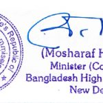 Agreement Attestation for Bangladesh in Ankleshwar, Agreement Legalization for Bangladesh , Birth Certificate Attestation for Bangladesh in Ankleshwar, Birth Certificate legalization for Bangladesh in Ankleshwar, Board of Resolution Attestation for Bangladesh in Ankleshwar, certificate Attestation agent for Bangladesh in Ankleshwar, Certificate of Origin Attestation for Bangladesh in Ankleshwar, Certificate of Origin Legalization for Bangladesh in Ankleshwar, Commercial Document Attestation for Bangladesh in Ankleshwar, Commercial Document Legalization for Bangladesh in Ankleshwar, Degree certificate Attestation for Bangladesh in Ankleshwar, Degree Certificate legalization for Bangladesh in Ankleshwar, Birth certificate Attestation for Bangladesh , Diploma Certificate Attestation for Bangladesh in Ankleshwar, Engineering Certificate Attestation for Bangladesh , Experience Certificate Attestation for Bangladesh in Ankleshwar, Export documents Attestation for Bangladesh in Ankleshwar, Export documents Legalization for Bangladesh in Ankleshwar, Free Sale Certificate Attestation for Bangladesh in Ankleshwar, GMP Certificate Attestation for Bangladesh in Ankleshwar, HSC Certificate Attestation for Bangladesh in Ankleshwar, Invoice Attestation for Bangladesh in Ankleshwar, Invoice Legalization for Bangladesh in Ankleshwar, marriage certificate Attestation for Bangladesh , Marriage Certificate Attestation for Bangladesh in Ankleshwar, Ankleshwar issued Marriage Certificate legalization for Bangladesh , Medical Certificate Attestation for Bangladesh , NOC Affidavit Attestation for Bangladesh in Ankleshwar, Packing List Attestation for Bangladesh in Ankleshwar, Packing List Legalization for Bangladesh in Ankleshwar, PCC Attestation for Bangladesh in Ankleshwar, POA Attestation for Bangladesh in Ankleshwar, Police Clearance Certificate Attestation for Bangladesh in Ankleshwar, Power of Attorney Attestation for Bangladesh in Ankleshwar, Registration Certificate Attestation for