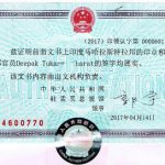 Agreement Attestation for China in Rajkot, Agreement Legalization for China , Birth Certificate Attestation for China in Rajkot, Birth Certificate legalization for China in Rajkot, Board of Resolution Attestation for China in Rajkot, certificate Attestation agent for China in Rajkot, Certificate of Origin Attestation for China in Rajkot, Certificate of Origin Legalization for China in Rajkot, Commercial Document Attestation for China in Rajkot, Commercial Document Legalization for China in Rajkot, Degree certificate Attestation for China in Rajkot, Degree Certificate legalization for China in Rajkot, Birth certificate Attestation for China , Diploma Certificate Attestation for China in Rajkot, Engineering Certificate Attestation for China , Experience Certificate Attestation for China in Rajkot, Export documents Attestation for China in Rajkot, Export documents Legalization for China in Rajkot, Free Sale Certificate Attestation for China in Rajkot, GMP Certificate Attestation for China in Rajkot, HSC Certificate Attestation for China in Rajkot, Invoice Attestation for China in Rajkot, Invoice Legalization for China in Rajkot, marriage certificate Attestation for China , Marriage Certificate Attestation for China in Rajkot, Rajkot issued Marriage Certificate legalization for China , Medical Certificate Attestation for China , NOC Affidavit Attestation for China in Rajkot, Packing List Attestation for China in Rajkot, Packing List Legalization for China in Rajkot, PCC Attestation for China in Rajkot, POA Attestation for China in Rajkot, Police Clearance Certificate Attestation for China in Rajkot, Power of Attorney Attestation for China in Rajkot, Registration Certificate Attestation for China in Rajkot, SSC certificate Attestation for China in Rajkot, Transfer Certificate Attestation for China